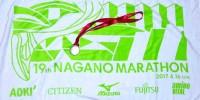長野マラソン4