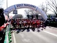 長野マラソン3